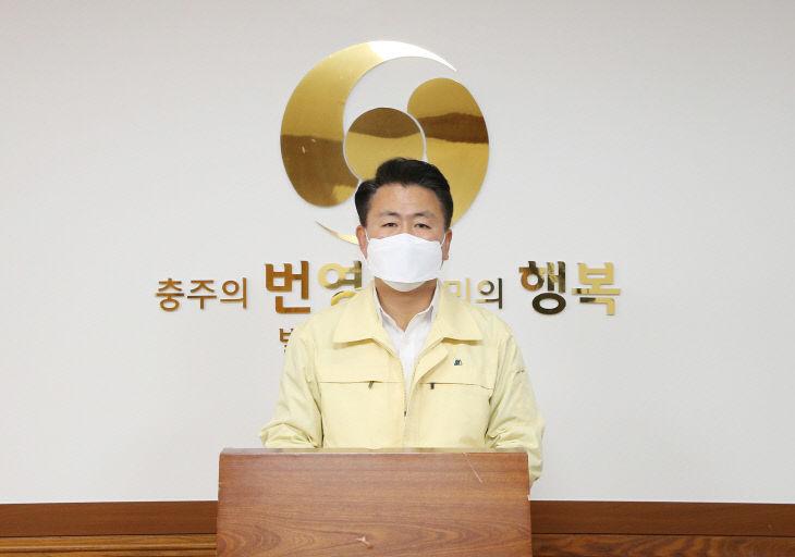 201201 대시민호소문1