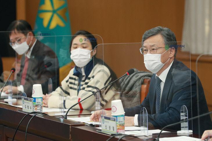 4차산업혁명추진위원회 회의 개최