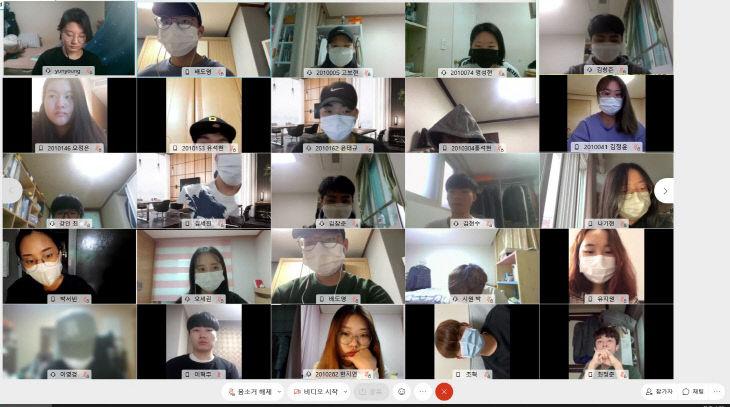 나사렛대 쿰칼리지 1기 온라인 수료식 화면