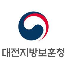 대전보훈청