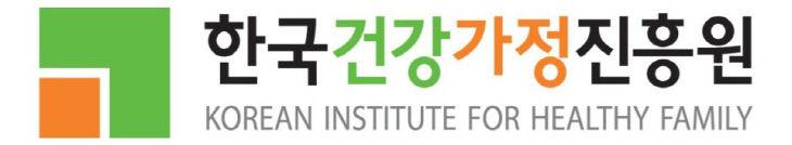 한국건강가정진흥원 로고