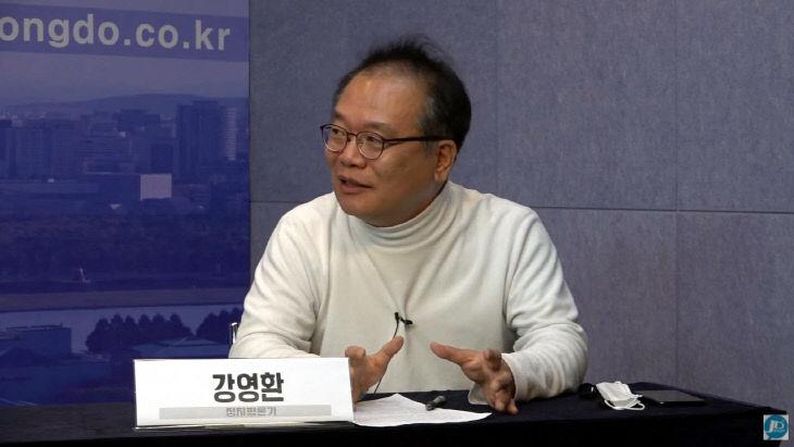 강영환 정치평론가