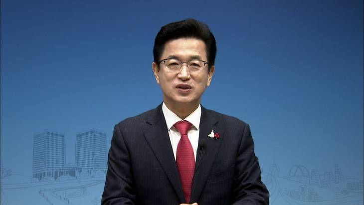 허태정 대전광역시장 2020년 송년사