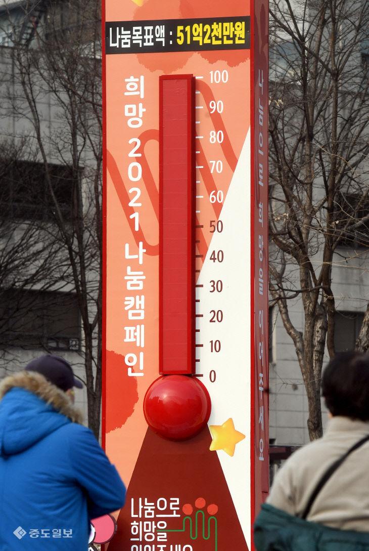 20210112-온도탑 100도 달성1