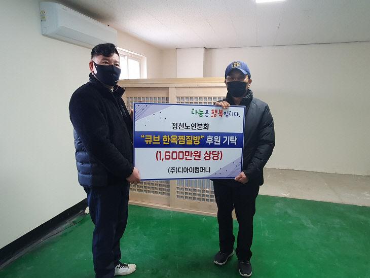 왼쪽부터 이도영대표, 김영관분회장)
