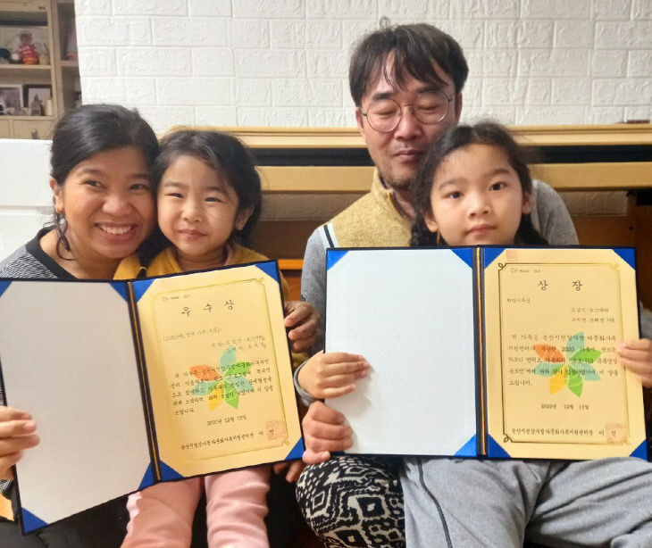 1월 논산(필리핀) 로토로즈마리 - 가족이 만드는 하모니