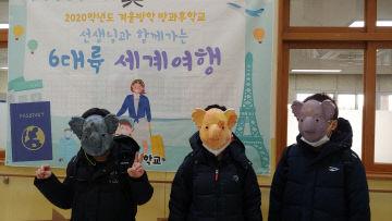 사진자료(아산성심학교, 겨울방학 방과후학교 운영) (1)
