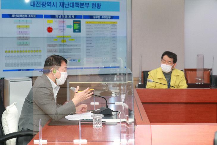 대전시와 자치구,'인구 늘리기 적극 공동 대응한다.'01