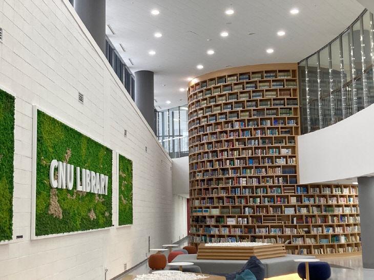 충남대 도서관 지하2층 도서실