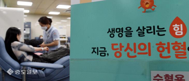 20210120-헌혈1