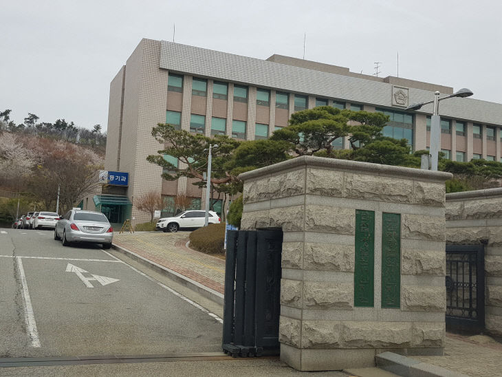 대전지방검찰청 서산지청 청사 전경2