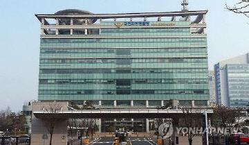 대전경찰청