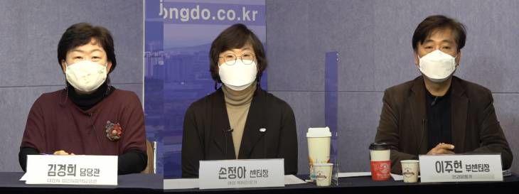 신천식의 이슈토론, 대전은 양성평등의 도시인가?