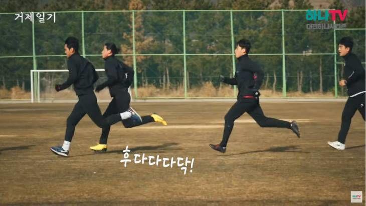 하나시티즌21일자