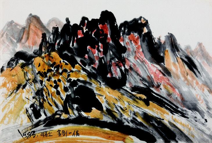 산, 1983년, 한지에 수묵담채, 35x50cm