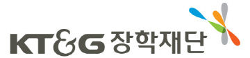 1-1. KT&G장학재단, 실직자 가정 대학생 자녀에 장학금 지원