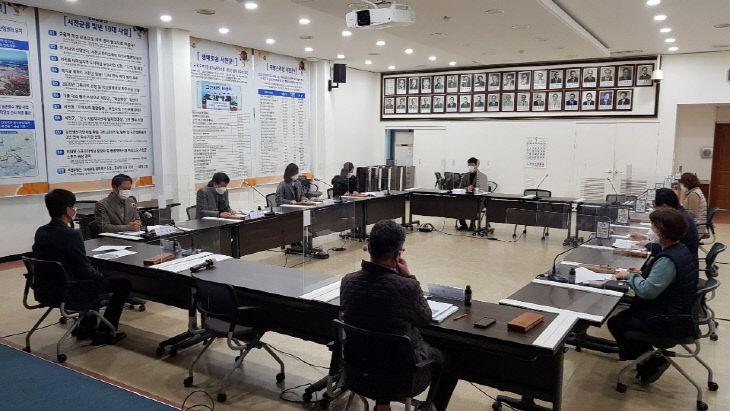 서천, 장항산단 고용난 해소 위한 대책회의 모습