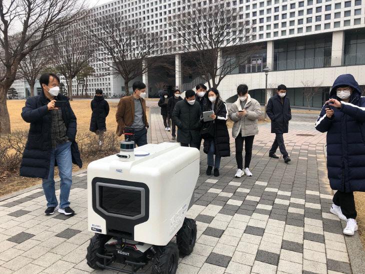 과학도시 대전에서, 도로명주소와 로봇이 만나면 (2)