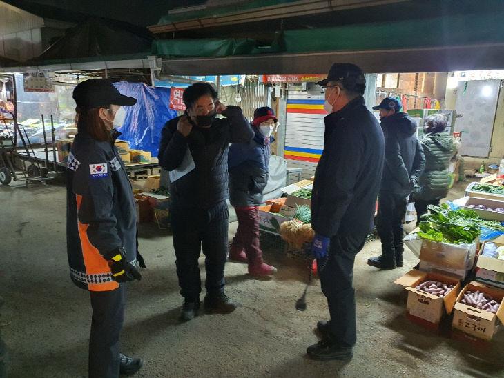 대전소방본부, 설 연휴 전통시장 화재예방 총력 (1)