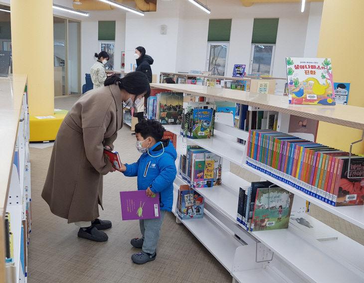 210128 서충주도서관 독서여행1