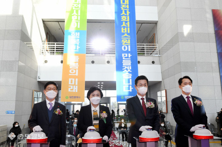 20210127-대전사회서비스원 개원식