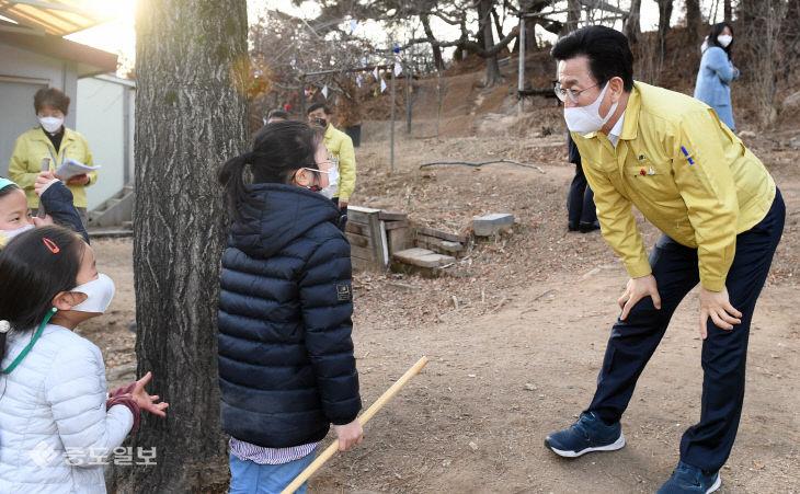 20210127-대안학교 방문한 허태정 시장4