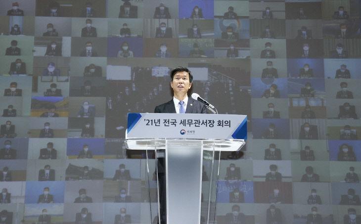 [국세청 사진자료2] 전국세무관서장회의