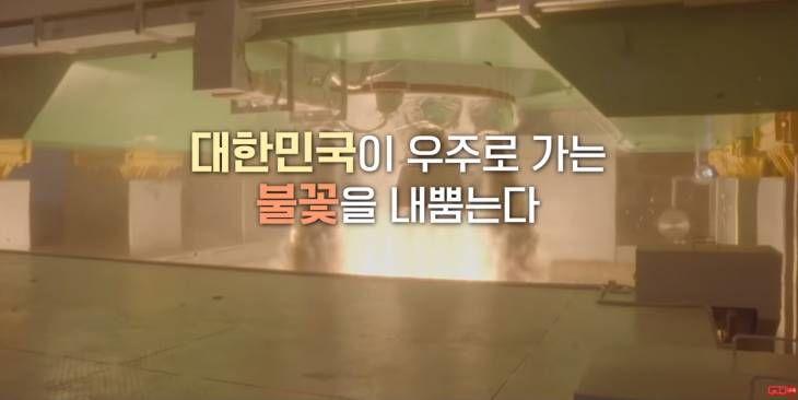 항공우주연구원 누리호 75톤급 엔진 4기 한국형발사체 엔진 클러스터링 조립 현장 공개