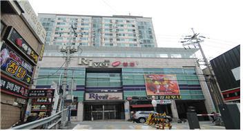 대전시 대덕구 신탄진동 소재 근린생활시설