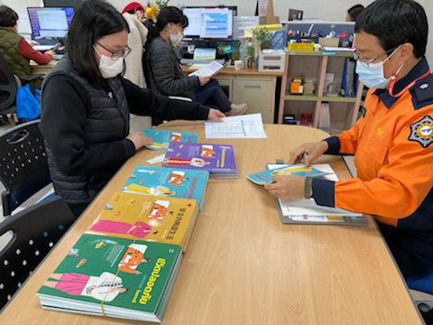 (0225)논산소방서, 외국인 대상 소방안전교육 강화