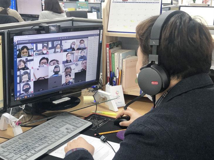 210302 지역특화상담사 영상회의 모습1