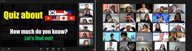 온라인 겨울방학 국제 문화교류캠프