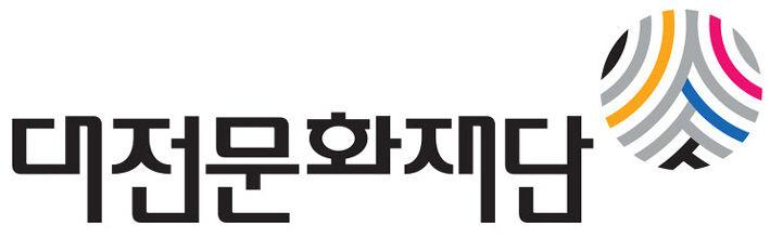대전문화재단-로고