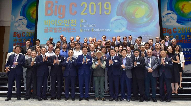 2019 바이오 인천 글로벌 콘퍼런스-2019.08.20 송도컨벤시아-1