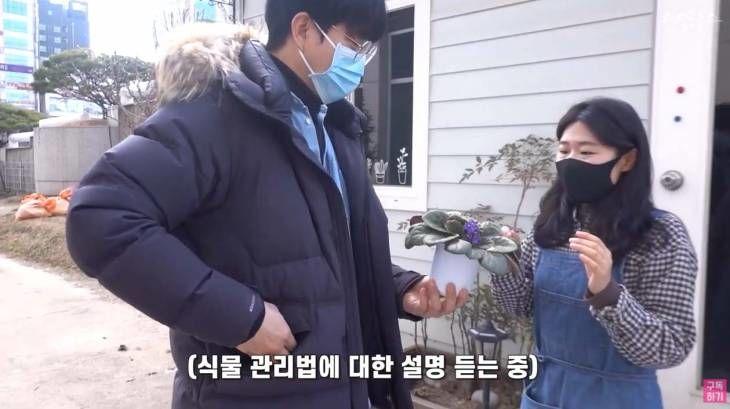 소중한 내 반려식물을 위한 대전 화분병원 이야기(feat. 식물계의 백종원?)