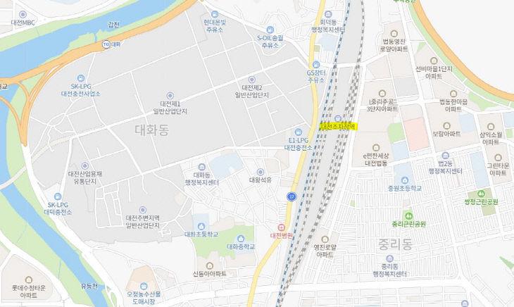 대전조차장역