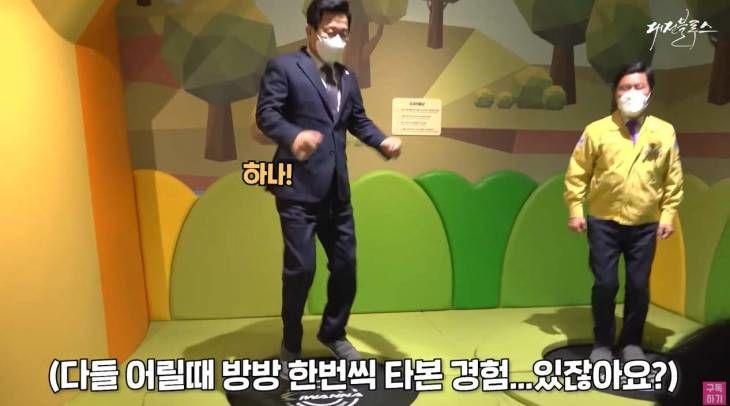 대전 어린이 장난감도서관 둔산&판암점 개관!