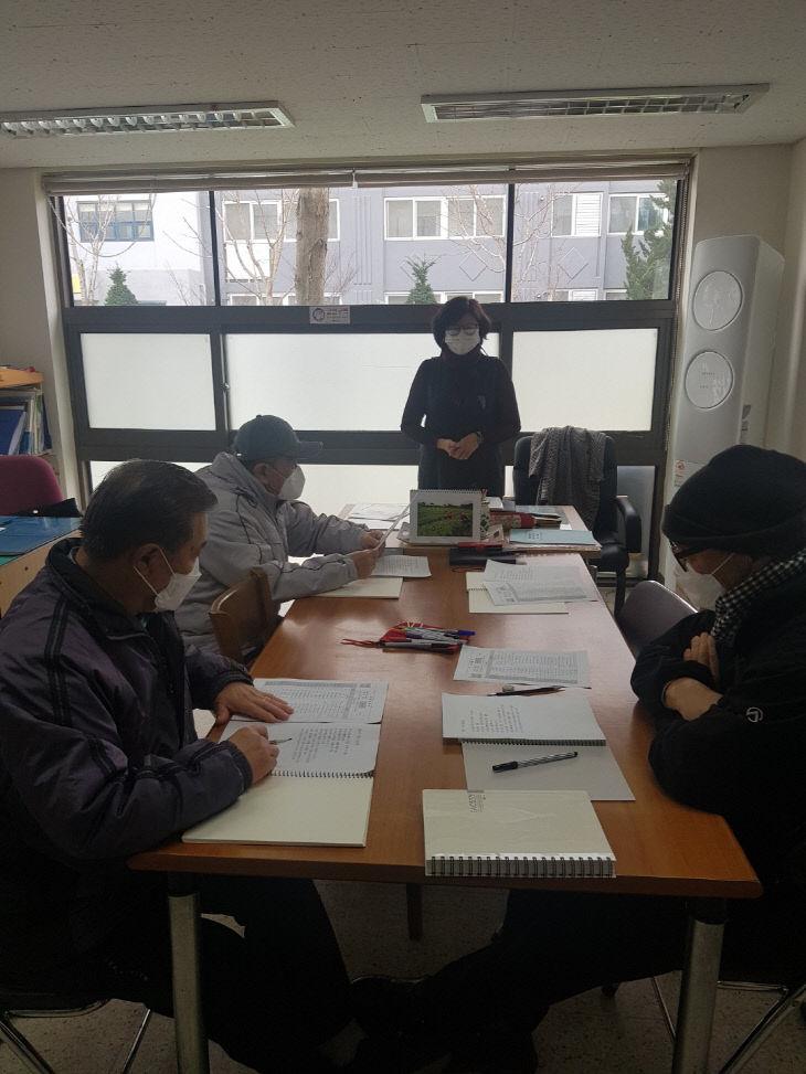 01-1 사할린동포회 수업 사진