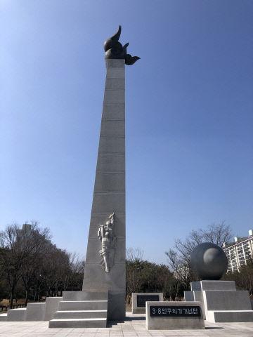 3.8기념탑