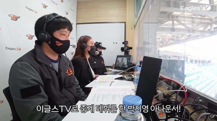 이글스TV 뒤집어 놓은 샤론박 `박지영` 아나운서의 야구 중계 후기