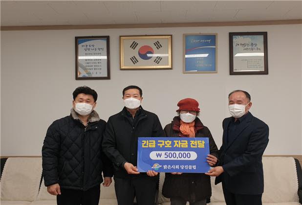 사본 -당진1동 밝은사회당진클럽 지원금 전달