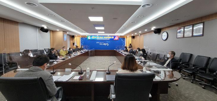 2021년 제1회 보육정책위원회 전경01