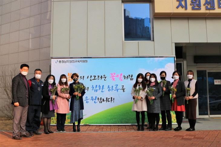 사본 -2021.3.8.(여성의날 행사) 단체사진