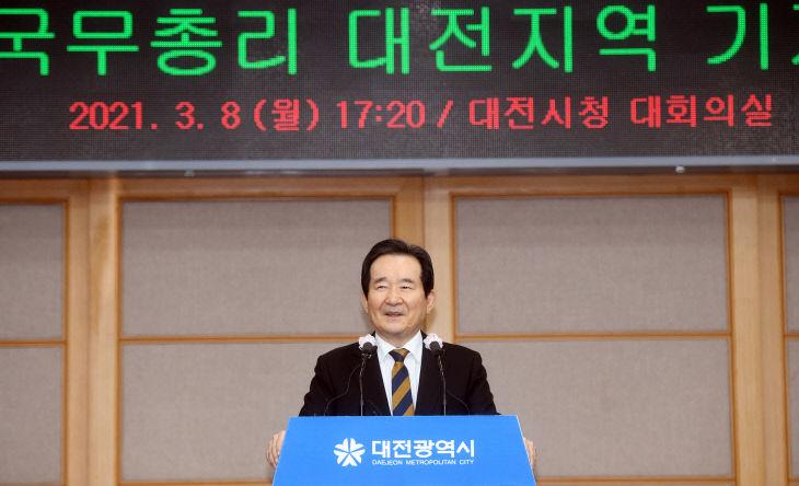 20210308-정세균 총리 기자간담회