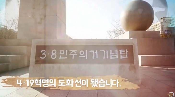 4·19 혁명 도화선이 된 대전 3.8 민주의거의 역사(둔지미공원)