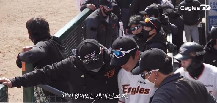 리액션 맛집 `한화vs기아` 연습경기 덕아웃 현장 영상