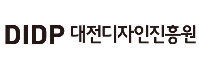 대전디자인진흥원