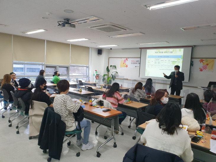 인권감수성 향상 교육 사진