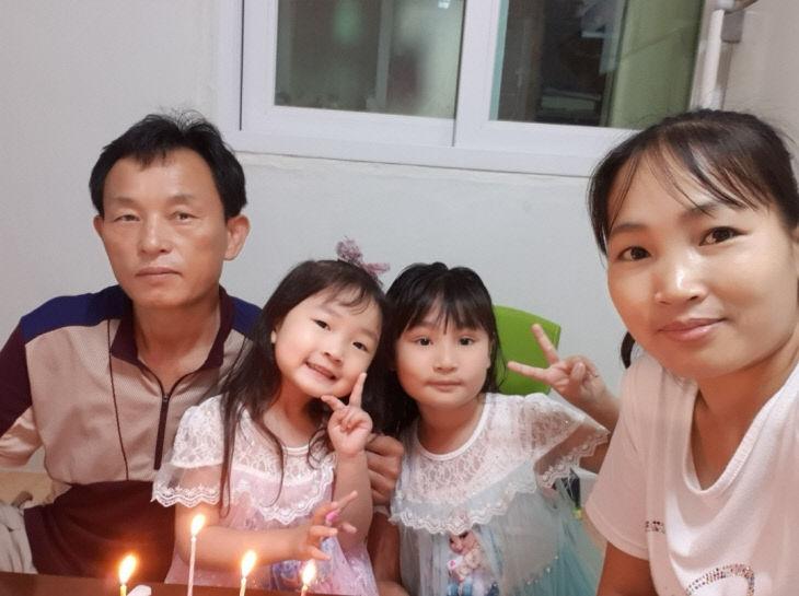 다문화가족 인터뷰-노연재가족사진