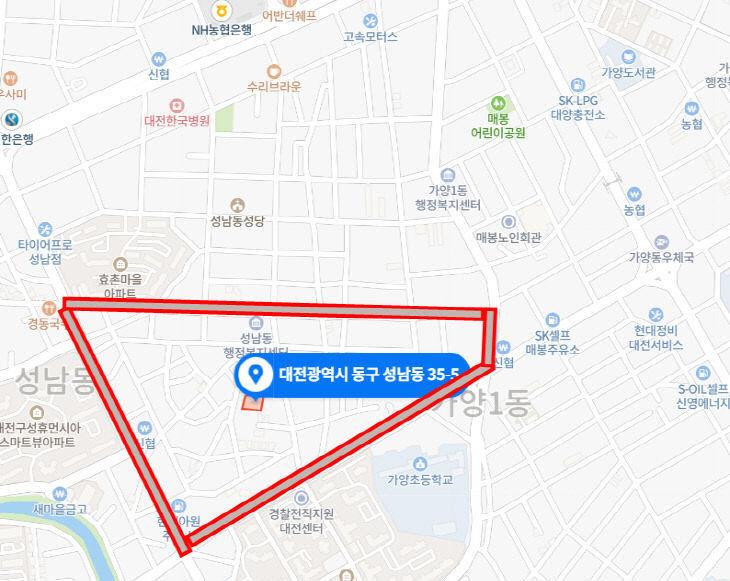 성남동 3구역
